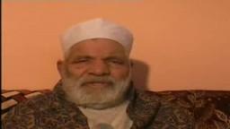 الحاج احمد ابو شادى وذكريات مع أ عمر التلمسانى
