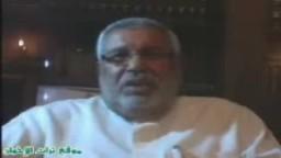 د. رشاد بيومي نائب المرشد و حديث الذكريات 1
