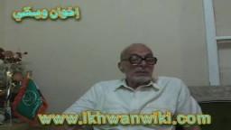 الأستاذ أحمد جاد -شهادات ورؤي حصريا على إخوان ويكي- الجزء الأول