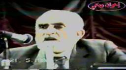 الجولة 15 شهر يوليو 1992 الجزء الثالث