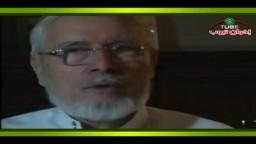 لقاء خاص وحصرى مع م/ رياض الشقفة المراقب العام لإخوان سوريا للحديث عن الثورة السورية