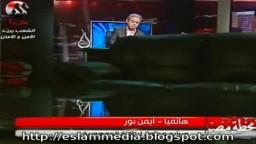 تبادل الاتهامات بين أيمن نور ومرتضى منصور