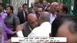 جنازة المهندس طاهر عماد الدين من الرعيل الأول للإخوان