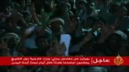 مسيرات حاشدة تطالب برحيل الرئيس اليمني