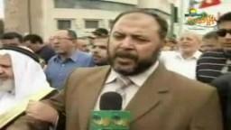 مسيرات ضد الفساد في الأردن