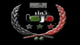 مناشدة أطفال سوريا للجامعة العربية والهيئات الدولية