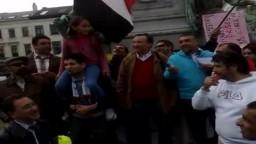 مظاهرة الجالية السورية بروكسل امام البرلمان الأوروبي
