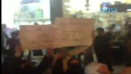 سوريا - ريف دمشق - الكسوة - مظاهرة مسائية لحرائر الكسوة 19-6