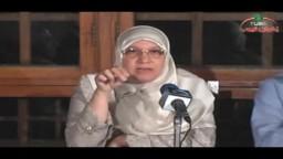 حصرياً .. كلمة د/ منال أبو الحسن فى ندوة حول وثيقة روح الثورة المصرية