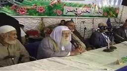 الحاج محمد أبو السعود من الرعيل الأول للإخوان المسلمين بالمنوفية فى افتتاح دار الإخوان المسلمين بالمنوفية