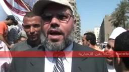كلمة د. عبد الرحمن البر عضو مكتب الإرشاد في جمعة   الثورة أولا 8 يوليو
