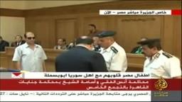 منع تصوير شهادة الشهود في محاكمة أسامة الشيخ