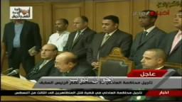 نص قرار المحكمة بخصوص تأجيل محاكمة العادلى لجلسة 3 أغسطس