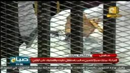 مبارك ينفى التهم الموجهة اليه