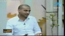 قصة مقاومة-- د. صلاح سلطان--2
