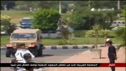 وصول مبارك الي مقر المحاكمة في ثاني جلسات محاكمته 8/15