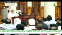 برنامج تاملات قرانية ج٢ للدكتور يوسف القرضاوى الحلقة الثانية
