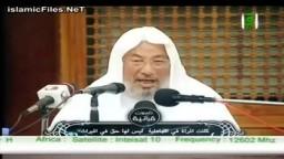 برنامج تاملات قرانية ج٢ للدكتور يوسف القرضاوى الحلقة الثالثة