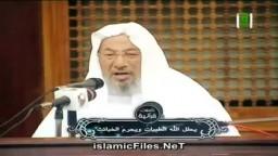 برنامج تاملات قرانية ج٢ للدكتور يوسف القرضاوى الحلقة الخامسة