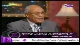 رأى د العوا فى مجلس الشعب القادم