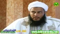 رياض الهدي مع العلامة محمد الحسن بن الددو الشنقيطي