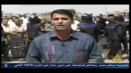 ملخص لأبرز أحداث محاكمة مبارك والعادلى الجلسة الثالثة