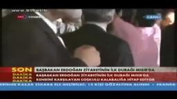 وصول أردوغان إلى مطار القاهرة وسط إستقبال شعبى حافل