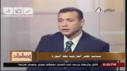 وزير الخارجية المصري : تعديل معاهدة السلام قرار يتخذ في الوقت المناسب