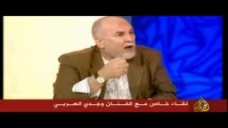 الفنان وجدى العربى والإخوان المسلمين