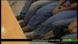الكيان الصهيوني ترجئ الافراج عن 3 اطفال مصريين احتجزتهم في يوليو الماضي