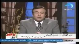 تعليق د/ عصام العريان بعد القرارات الناتجة عن إجتماع القوى السياسية بالمجلس العسكري
