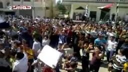 مظاهرة طلابية تدعم المجلس الوطني بسوريا و تطالب بحظر طيران يوم الاثنين في 3 10 2011