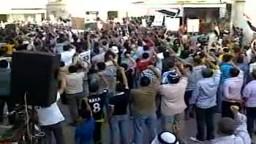 سوريا _درعا الحراك مظاهرات الاحرار احتجاجا على اغتيال مشعل تمو 8 10 2011