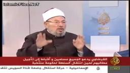 تعليق الدكتور يوسف القرضاوى على احداث ماسبيرو وكيفية علاجها