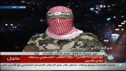 أبو عبيدة الناطق بإسم كتائب القسام وحوار حول اتمام صفقة تبادل الأسرى بين حماس وإسرائيل