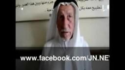 والد الأسير القائد في كتائب القسام - عبد الله البرغوثي-صفقة الأسرى