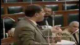 رئيس حزب الحرية والعدالة الدكتور محمد مرسى وكفاحه ونضاله وتاريخه المشرف لمصر وللمصريين فى البرلمان المصرى