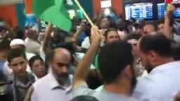 استقبال احلام التميمي في مطار الملكة علياء بالاردن