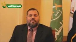 مشروع الأضحية أحد مشاريع مليونية الخير .. د/ عبد الرحمن البر