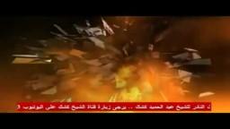 الشيخ كشك : القذافي لن يجد له قبر يدفن فيه