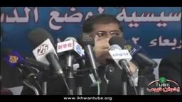 المؤتمر الصحفى للأحزاب والقوى السياسية حول  الآثار السلبية لوثيقة المبادىء الأساسية للدولة المصرية والدعوة لإعلان دستوري