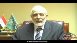 حصرياً .. تهنئتين من القلب بالعيد والثورة مع الدكتور /محمود عزت نائب المرشد العام