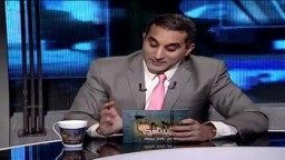 حوار ساخن مع د/أحمد أبو بركة في البرنامج؟ مع باسم يوسف