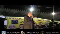 كلمة الدكتور احمد عبد الرحمن في المؤتمر الانتخابي بقرية ابو جنيدر