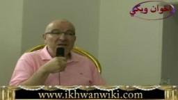 شهادات ورؤى على طريق الدعوة - الدكتور أيمن علي - الحلقة الثالثة