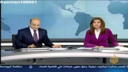 فتوى شيخ الازهر بعزل الحكام اذا استخدموا القوة ضد المتظاهرين السلميين 31 ــ 10 ــ 2011