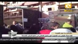 صور حية للتصويت في الانتخابات في بورسعيد