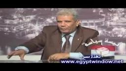 الاستاذ صبحي صالح يشرح كيف تحسب نتيجة الانتخابات