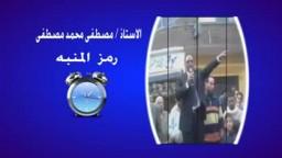 برومو الدعاية لمرشحي الحرية والاعادة بالدعاية في دائرة المنتزه بالاسكندرية