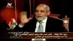 فضيلة المرشد العام  أ.د/ محمد بديع ورؤيته لمشهد حسنى مبارك داخل القفص